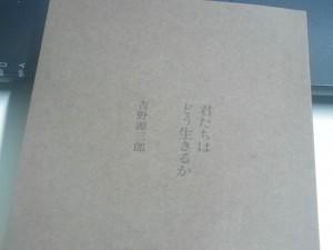 IMGP0021