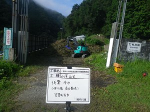 IMGP0110