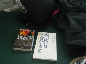 IMGP0070